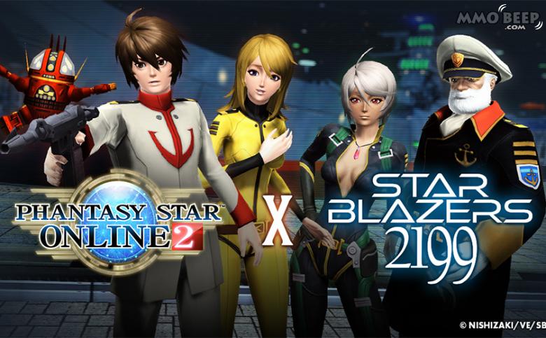 Phantasy-Star-Online-2-Introduces-Space-Battleship-Yamato-Scratch-Ticket