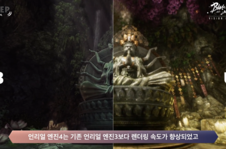 """Blade And Soul Unreal 4 Version Was Cancelled Though NCSoft Promises """"A New Beginning"""""""