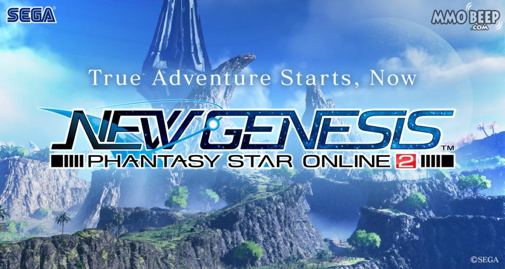Phantasy Star Online 2 New Genesis
