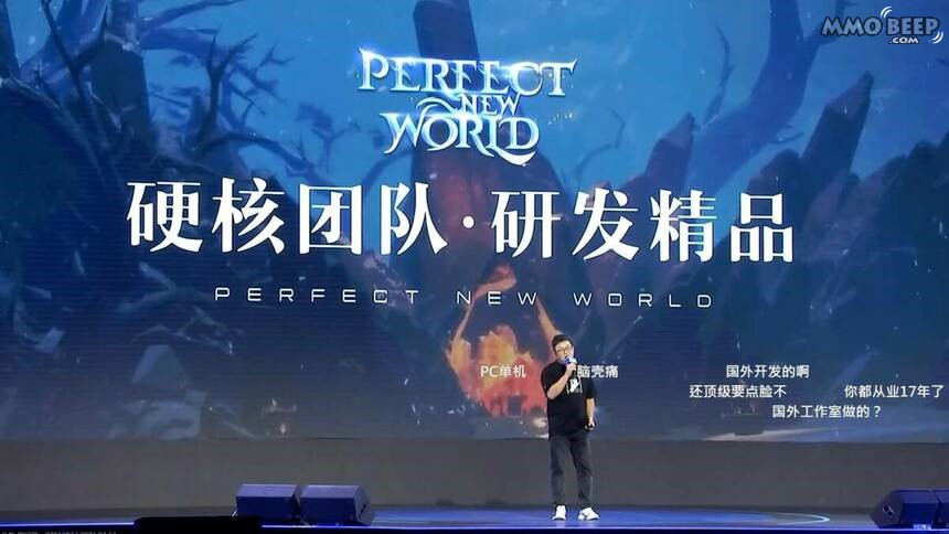 Perfect-New-World-revealed-by-Perfect-World-Games