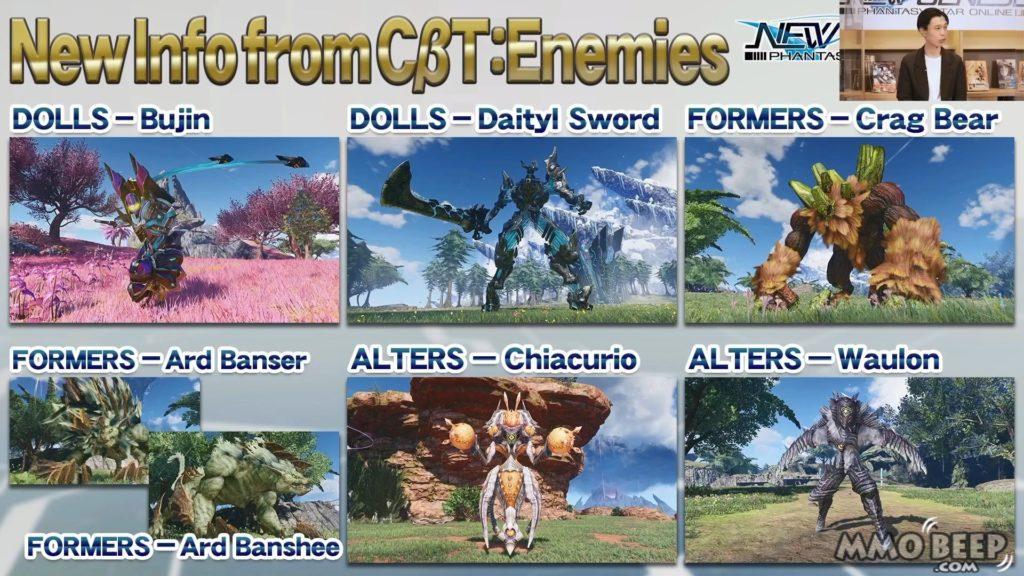 Phantasy-Star-Online-2-New-Genesis-Showcases-New-Enemy-Types