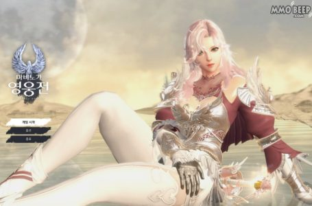 Vindictus Tessa, The Game 18th Hero, Is Now Available. Check Out The Trailer!